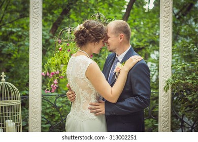 portrait of the newlyweds during the wedding ceremony