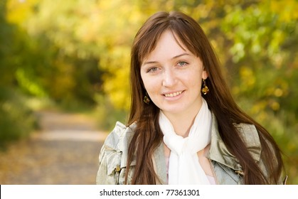 portrait of   ordinary girl  outdoor in autumn