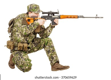 Portrait Private Military Contractor with sniper rifle.