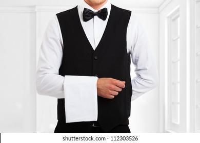 Portrait of a professional waiter
