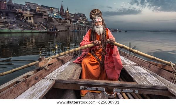 Portrait Sadhu Baba Nondo Somendrah Varanasi Stock Photo