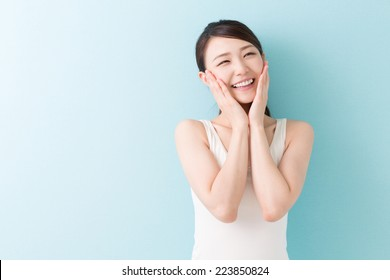 Portrait of a young attractive asian woman