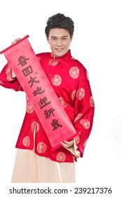 Portrait of young casual man young Asian man holding chinese lucky word for chinese new year