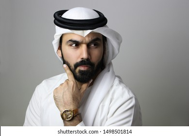 Portrait Of A Young Confident Arab Businessman