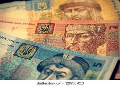 Portraits on Ukrainian banknotes in 1, 2 and 5 hryvnia. Money of Ukraine. Hryvnia