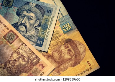 Portraits on Ukrainian banknotes in 1, 2 and 5 hryvnia. Money of Ukraine. Hryvnia.