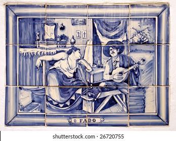Portuguese decorative tiling whit Fado music theme