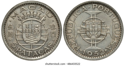 Portuguese Macao coin five patacas 1952, Macao arms at center, hieroglyphs at sides, Portuguese arms, silver,