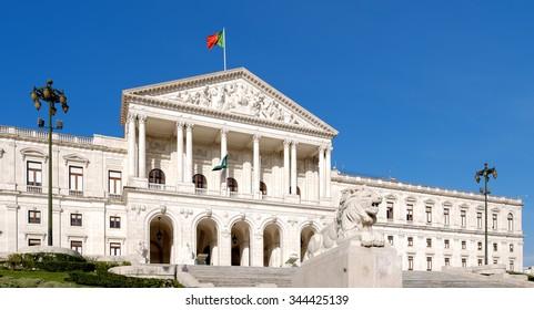 Portuguese Parliament, Sao Bento Palace in Lisbon