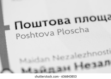 Poshtova Ploscha Station. Kiev Metro map.