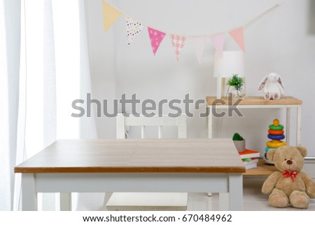 Positive Minimalist And Colorful Room For Kids And Teenagers, Playroom  Decorrative For Child At Home