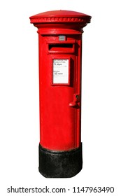 Post Box, isolated in white background. This free-standing type post box is found in the UK and members of the Commonwealth of Nations.