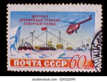 Postage Stamp Mail Soviet Scientific Drifting Station North Pole