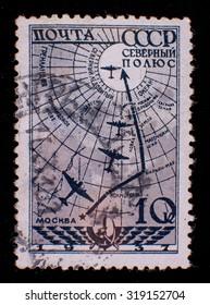 Postage stamp mail Soviet Union North Pole 1937