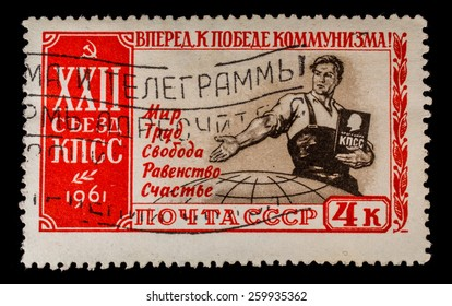 Postage stamp USSR 1961, 22 Congress of the Communist Party, Forward to the victory of communism