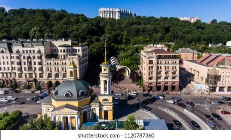Postal Square in Kiev, Ukraine, June 25, 2018