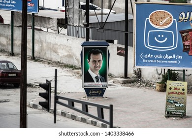 Poster bachar al Assad, Damascus Syria 04/04/2019