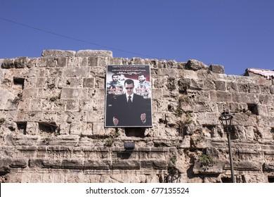 Poster bachar al Assad Palmire Syria 12/12/2015