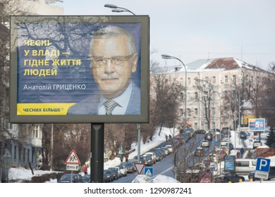 A poster with the image of presidential candidate of Ukraine Anatoly Gritsenko in central Kiev, Ukraine. January 16, 2019.