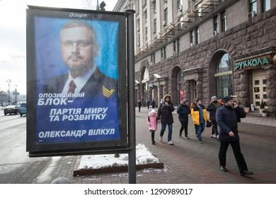 A poster with the image of presidential candidate of Ukraine Alexander Vilkul in central Kiev, Ukraine. January 16, 2019.