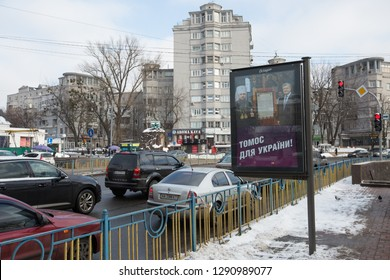 A poster with the image of presidential candidate of Ukraine Petro Poroshenko in central Kiev, Ukraine. January 16, 2019.