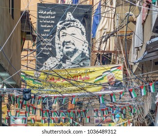 Poster of Yasser Arafat in Sabra and shatila refugee camp in beirut Lebanon 3 February 2018