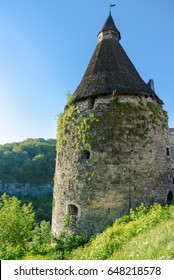 The Potery Tower of Kamyanets-Podilskiy fortification.