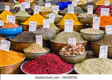 Pots a, bags and sacks with grains, spices, fruits, seeds, roots, flowers, cinnamon and many more on iranian bazaar. Huge variety of healthy products from farmers.