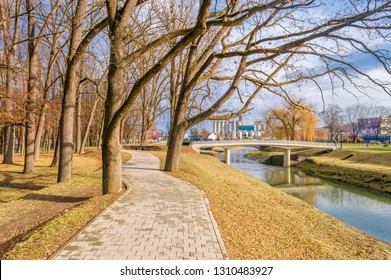 Pozega,Croatia- February 2, 2019: Park promenade in Pozega, Slavonia region