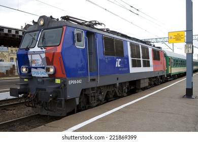 POZNAN, POLAND - JUNE 18, 2012: Polish electric locomotive  EP09 manufactured by the company PaFaWag. The locomotive produced in the years 1986-1997.