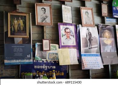 PRACHINBURI, THAILAND- Jul 23, 2017 : Full of beloved His Majesty King Bhumibol Adulyadej; King RAMA IX, photos on the local cafe wall