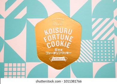 "Prachinburi,Thailand - January 28 2018 : BNK48 second single  ""KOISURU FORTUNE COOKIE"""