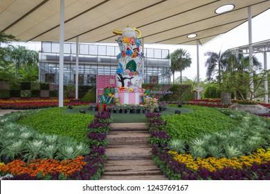 Prachinburi,Thailand-January11,2018:Beautiful flower and plant displays at Dasada Gallery.