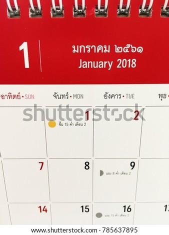 prachuap khiri khunthailand jan 3 2018 thai red calendar in the new