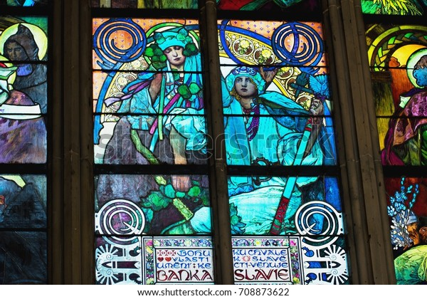 Prague / Czech Republic - 2017: The Metropolitan Cathedral of Saints Vitus.  Stained glass.