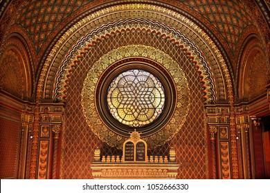 "PRAGUE, CZECH REPUBLIC - February 17, 2016. Inside the Spanish Synagogue at Josefov (the Jewish quarter), Stare Mesto (literally ""Old town"")."