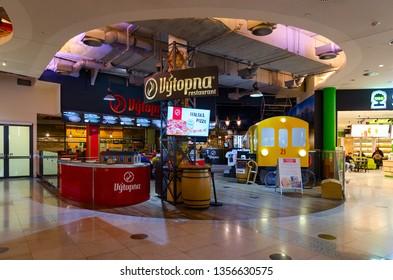 """PRAGUE, CZECH REPUBLIC - JANUARY 25, 2019: Restaurant Vytopna (beerhouse """"Fan depot"""") in largest shopping center Palladium, Prague, Czech Republic"""