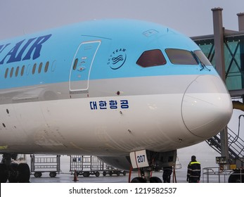 PRAGUE - SEPTEMBER 29, 2018: Korean Air Boeing 787-9 at Vaclav Havel Airport Prague on SEPTEMBER, 2018. Korean air is the flag carrier airline of South Korea