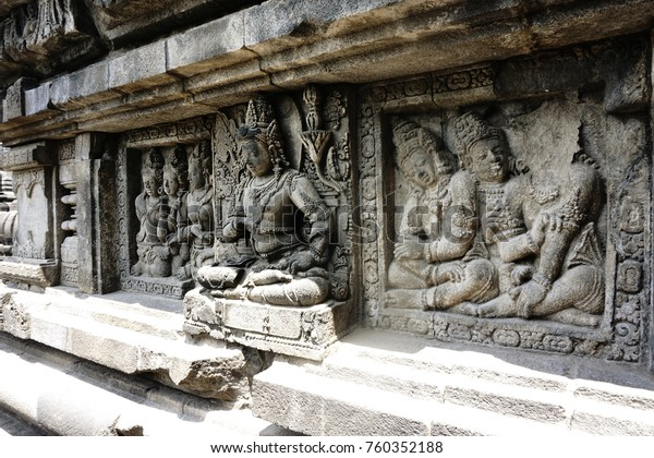 Prambanan Temple One Stone Wall Yogyakarta Stock Photo