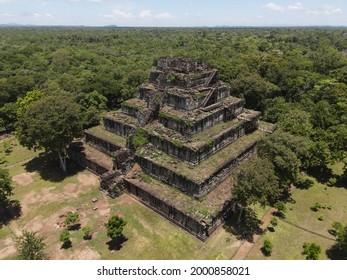 Prasat Koh Ker , Koh Ker Temple in beautiful drone shot - Shutterstock ID 2000858021