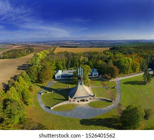 Pratecky Hill with the Tumulus of Peace. Reminder of the fallen in the Battle of the Three Emperors at Austerlitz (Slavkov) of 2.12.1805 near Brno, Moravia, Czech Republic - Shutterstock ID 1526401562