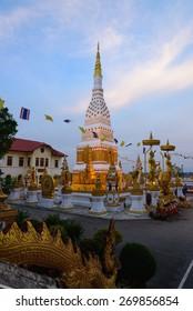 Pra-That NaKhon , Nakhon Phanom Thailand