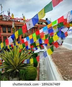 Prayer flags on Bouddhanath Stupa in Kathmandu, Nepal