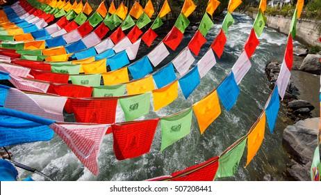 prayer flags in tibet.