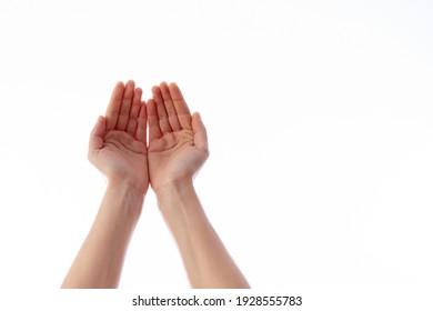 prayer hands open up to sky