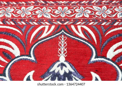 Prayer mat or sajadah for moslem