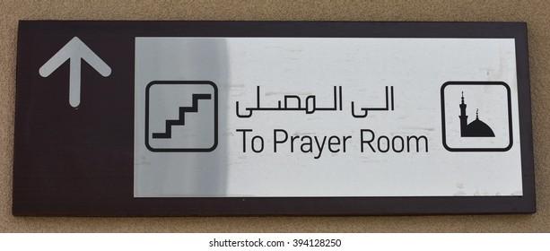 To Prayer Room