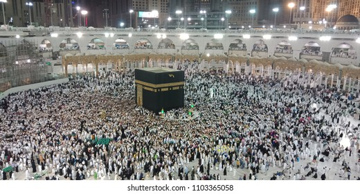 prayer and towaf circumambulation-of muslims Around  Al kaaba in macca Saudi-25 April 2018