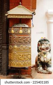 Prayer wheel at the entrance of Swayambhunath Stupa