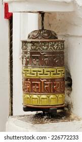 Prayer wheel in Swayambhunath Stupa